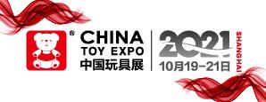 上海万博下载官网展